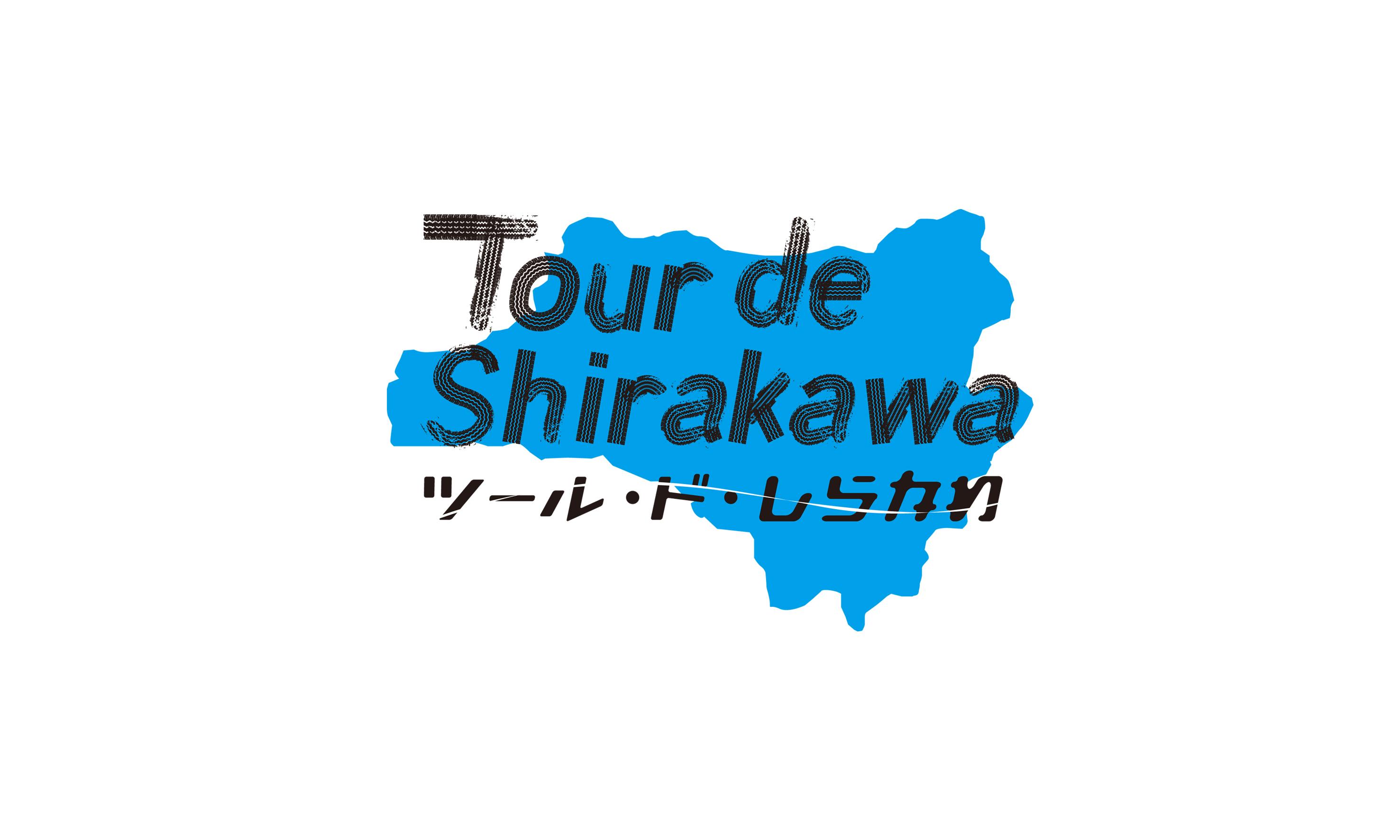 福島県南5市町村をめぐるファンライドイベントのロゴデザイン