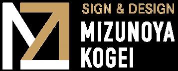 MIZUNOYA KOUGEI
